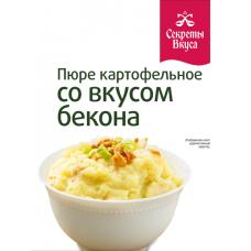 Пюре картофельное со вкусом бекона