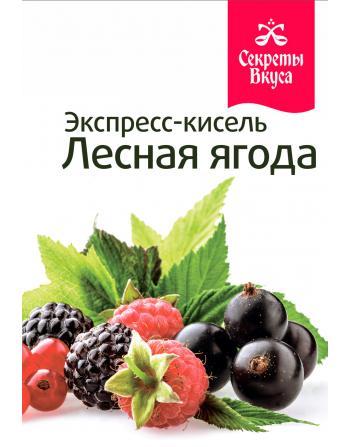 Экспресс-кисель Лесная ягода