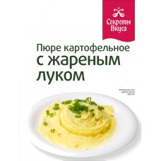 Пюре картофельное с жареным луком