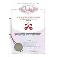 Свидетельство на товарный знак №693410 «Ложки»